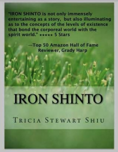 Iron Shinto by Tricia Stewart Shiu